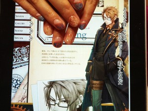 「CodeRealize」イメージ2